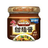 味の素 Cook Do 甜麺醤