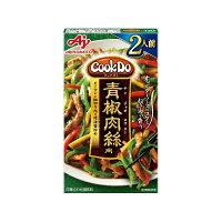 味の素 Cook Do 110 青椒肉絲用 2人前
