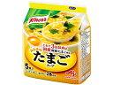 味の素 クノール ふんわりたまごスープ5食入袋