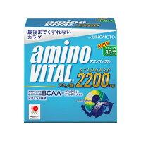 味の素 味の素 「アミノバイタル」(2200) 30本入箱