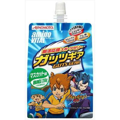 アミノバイタル ゼリー ガッツギア マスカット味(250g*6個入)