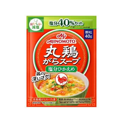 味の素 丸鶏がらスープ 塩分ひかえめ 40g袋
