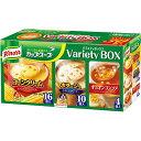 味の素 クノールカップスープ バラエティボックス 30P