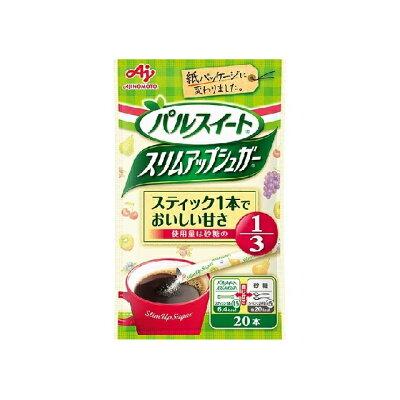 味の素 パルスイートスリムアップS20本入袋