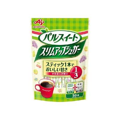 味の素 パルスイートスリムアップシュガー50本入袋