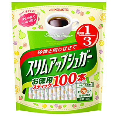 味の素 スリムアップシュガースティック100本入袋