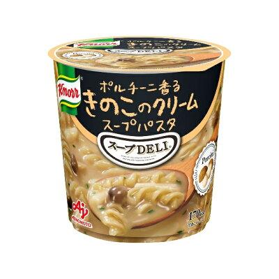 味の素 クノールスープDELI きのこクリームスープパスタ