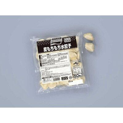 味の素 味の素冷凍食品 G皮もちもち水餃子 50入