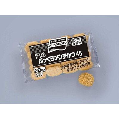 味の素 味の素冷凍食品 Gデリカふっくらメンチかつ45 2