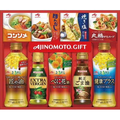 味の素 バラエティ調味料ギフト CSA-30