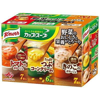 味の素 クノールカップスープ野菜ポタージュバラエティ20P