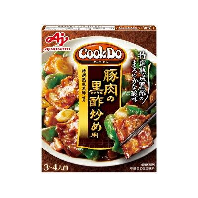 味の素 CookDo 25 豚肉の黒酢炒め用