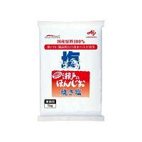 味の素 業 「瀬戸のほんじお」 焼き塩 1kg袋