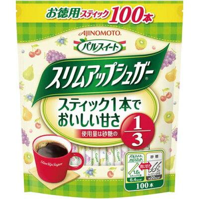 味の素 スリムアップシュガー 100本+20本 204g