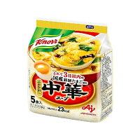 味の素 クノール 中華スープFDタイプ5食入袋