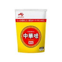 味の素 味の素KK 業務用 「中華味」顆粒1kg箱