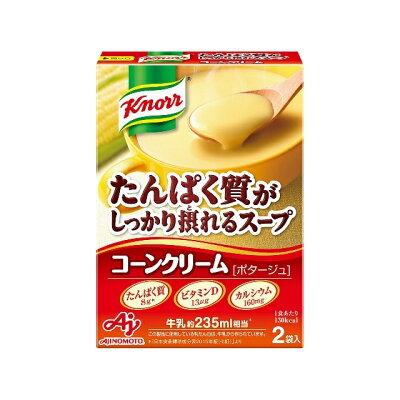 味の素 たんぱく質がしっかり摂れるスープ コーン2袋入