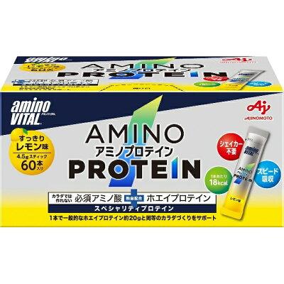 味の素 味の素 「アミノバイタル」プロテイン レモン60本