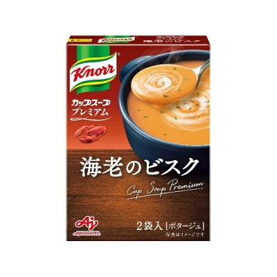味の素 「カップスーププレミアム」海老のビスク