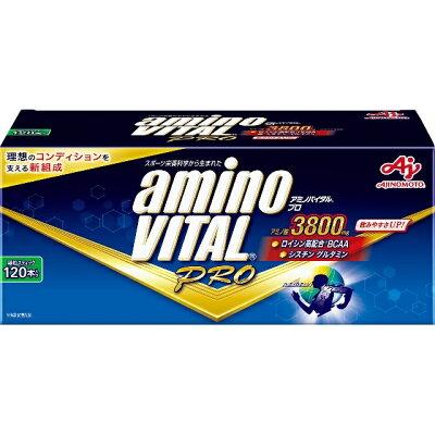 味の素 味の素 「アミノバイタル」プロ 120本入箱