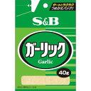 S&B 袋入りガーリック 40g