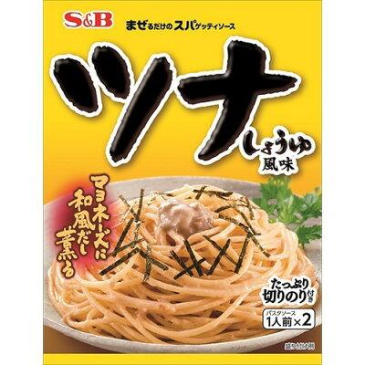 まぜるだけのスパゲッティソース ツナしょうゆ風味(81.4g)