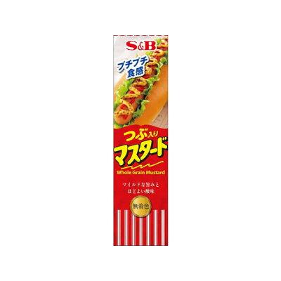 S&B つぶ入りマスタード(40g)