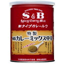S&B 赤缶 カレーミックス 中辛(200g)