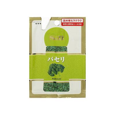 エスビー食品 SPICE&HERB袋入りパセリ