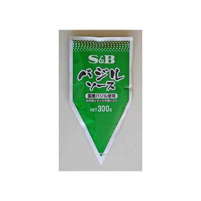 エスビー食品 S&B 業務用バジルソース三角袋 300g