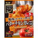 フライパンキッチン バターチキンカレーの素(2~3人前)