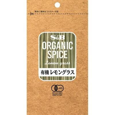 エスビー食品 ORGANIC SPICE 袋入り有機レモングラス