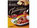 エスビー食品 予約 Formaggio角切り牛肉の赤ワインソース