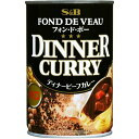 ディナービーフカレー 缶 辛口(420g)