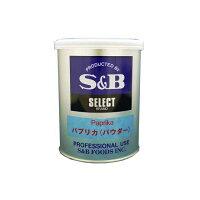 ヱスビー食品 セレクトスパイス パプリカ(パウダー)M缶