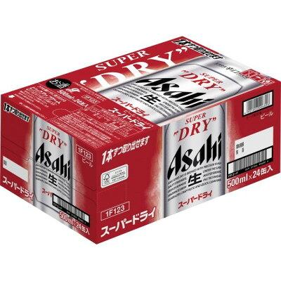 アサヒス-パ-ドライ缶500ml 24缶入り