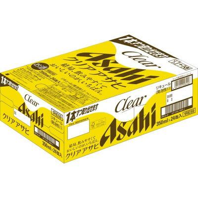 クリア アサヒ 缶350ml 24缶入り