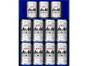 アサヒビール 缶ビールセットAG25