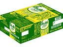 アサヒビール アサヒオフQ缶350ml