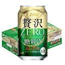 クリアアサヒ 贅沢ゼロ 缶(350ml*24本入)