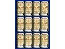 アサヒビール 缶ビールセットJS3N