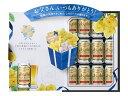 アサヒビール 缶ビールセットJSFG×3