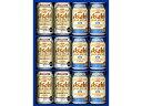 アサヒビール 缶ビールセット JLW-3