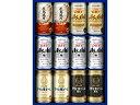アサヒビール 缶ビールセットAVF3×3