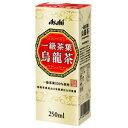 アサヒ飲料 一級茶葉烏龍茶スリム紙250N