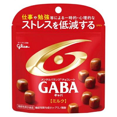 メンタルバランスチョコレート ギャバ(GABA) ミルク(51g)