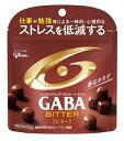 メンタルバランスチョコレート ギャバ(GABA) ビター(51g)