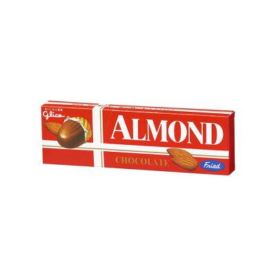 グリコ アーモンドチョコ フライド 限定 10粒