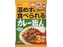 江崎グリコ 常備用カレー職人3食パック甘口