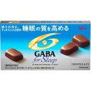 メンタルバランスチョコレート GABA フォースリープ まろやかミルク(50g)